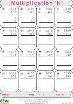 Multiplication (17 Numeracy sheets)