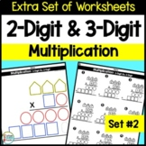 2-Digit Multiplication and 3-Digit Multiplication Worksheets and Organizers