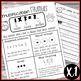 Multiplication Packet times 1 - Strategies, Practice, & Fun