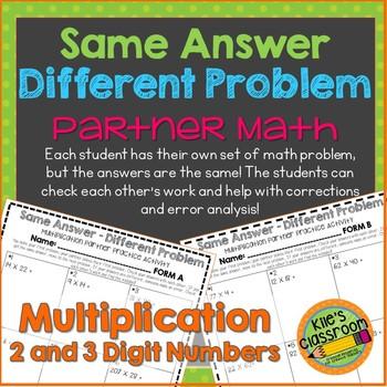 Multiplication Partner Math Activity/Same Answer - Different Problem