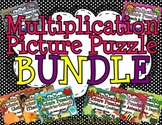 Multiplication Picture Puzzle BUNDLE