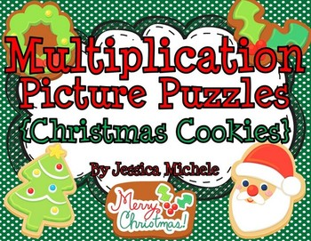 Multiplication Picture Puzzles {Christmas Cookies}