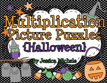 Multiplication Picture Puzzles {Halloween}