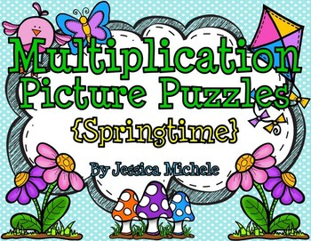 Multiplication Picture Puzzles {Springtime}