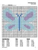 Multiplication Picture - math facts for 4s, 7s, and 9s - Butterfly