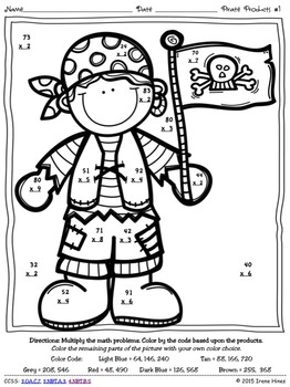 Multiplication: Pirate Products ~ 2 Digit by 1 Digit Color By The Code Math