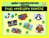 Multiplication- Math Pixel Art Mystery GROWING Bundle