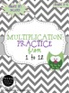 Multiplication Practice 1 to 12