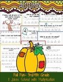 Fall Multiplication Worksheets: Jokes Solved with Single Digit Multiplication