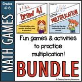 Multiplication Practice Activities   Draw 4 & Lattice   Bundled!