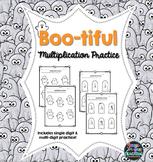 Multiplication Practice - Boo-tiful Syle