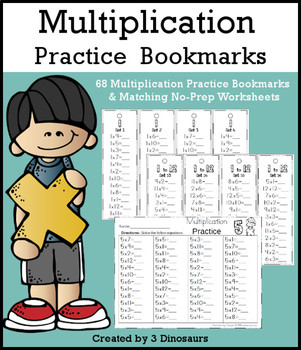 Multiplication Practice Bookmarks