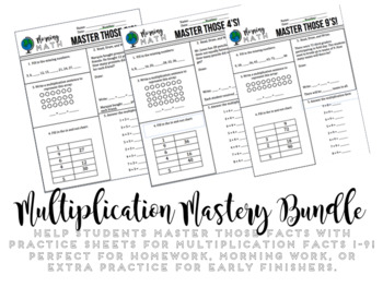 Multiplication Practice Bundle