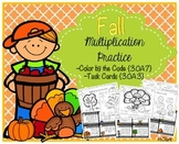 Multiplication Facts ~Fall~ Color by Code, Task Cards~ 3.O