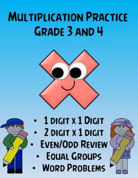 Multiplication Practice Grades 3 and 4