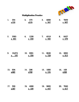 Multiplication Practice II