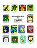 Multiplication Practice Pack Color by Code 14 Hidden Pictu