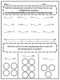 Multiplication Practice Pages [single-digit, with answer keys]
