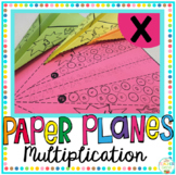 Multiplication Practice: Paper Planes