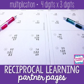 Multiplication Practice Partner Pages