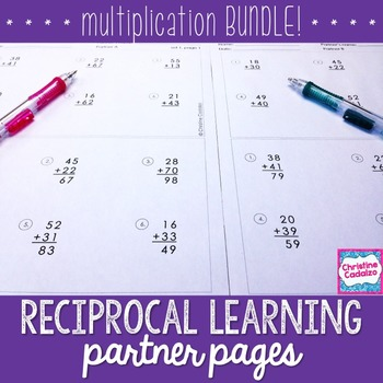 Multiplication Practice Partner Pages- BUNDLE