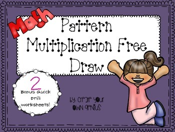 Multiplication Practice Pattern Work