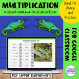 Multiplication Practice   Picture Reveal Puzzles