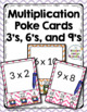 Self Checking Multiplication Task Cards Practice Facts 2-11