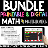 Multiplication Practice Printable and Digital - Interactiv