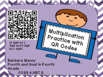 Multiplication Practice QR Codes