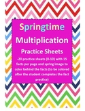 Multiplication Practice Sheets for Spring (facts 0-10)