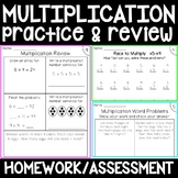 Multiplication Practice and Review- Arrays, Word Problems, Fast Facts