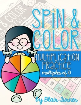 Multiplication Practice: Spin and Color {MULTIPLES OF 10}