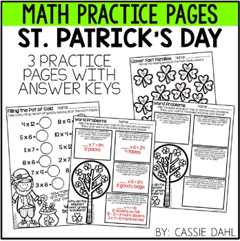 Multiplication Practice (St. Patrick's Day)