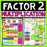 Multiplication Practice Times 2