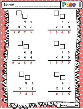 Multiplication Practice: Two Digit By 2 Digit Practice Sheets and Games