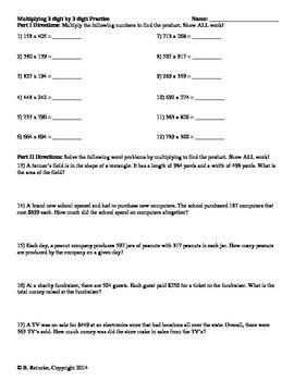 Multiplication Practice Worksheet (3-digit by 3-digit)