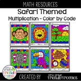 Multiplication Practice Worksheets - Safari Themed - Color