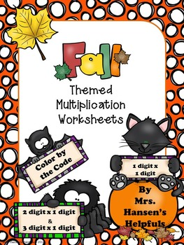 Multiplication Practice Worksheets with Fall Theme