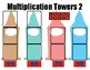 Multiplication Practice and Problem Solving: Multiplication Tower Math Centers