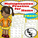 Multiplication Practice Distance Learning