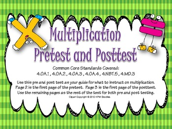 Multiplication Pre and Posttest - Common Core Aligned