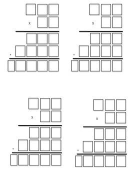 Multiplication Problem Organizer