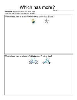 Multiplication Problem Solving sheet