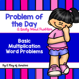 Multiplication Word Problems {Problem of the Day}