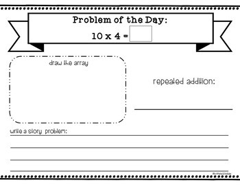 Multiplication Problem of the Day {NO PREP} Packet