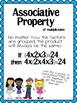 Multiplication Properties- Classroom Posters