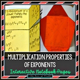 Multiplication Properties of Exponents Foldable Pages