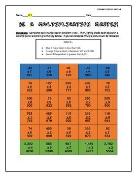 Multiplication Pumpkin