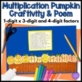 Multiplication Pumpkin Craftivity - 1-digit by 3-digit and 4-digit numbers